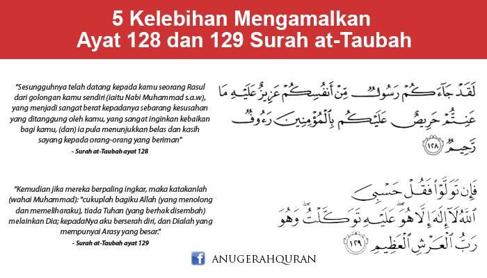 Ayat 128 – 129 Surah At-Taubah