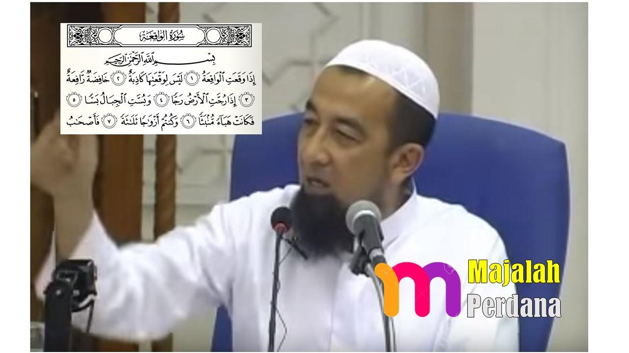 Ganjaran besar mengamalkan surah al-waqiah